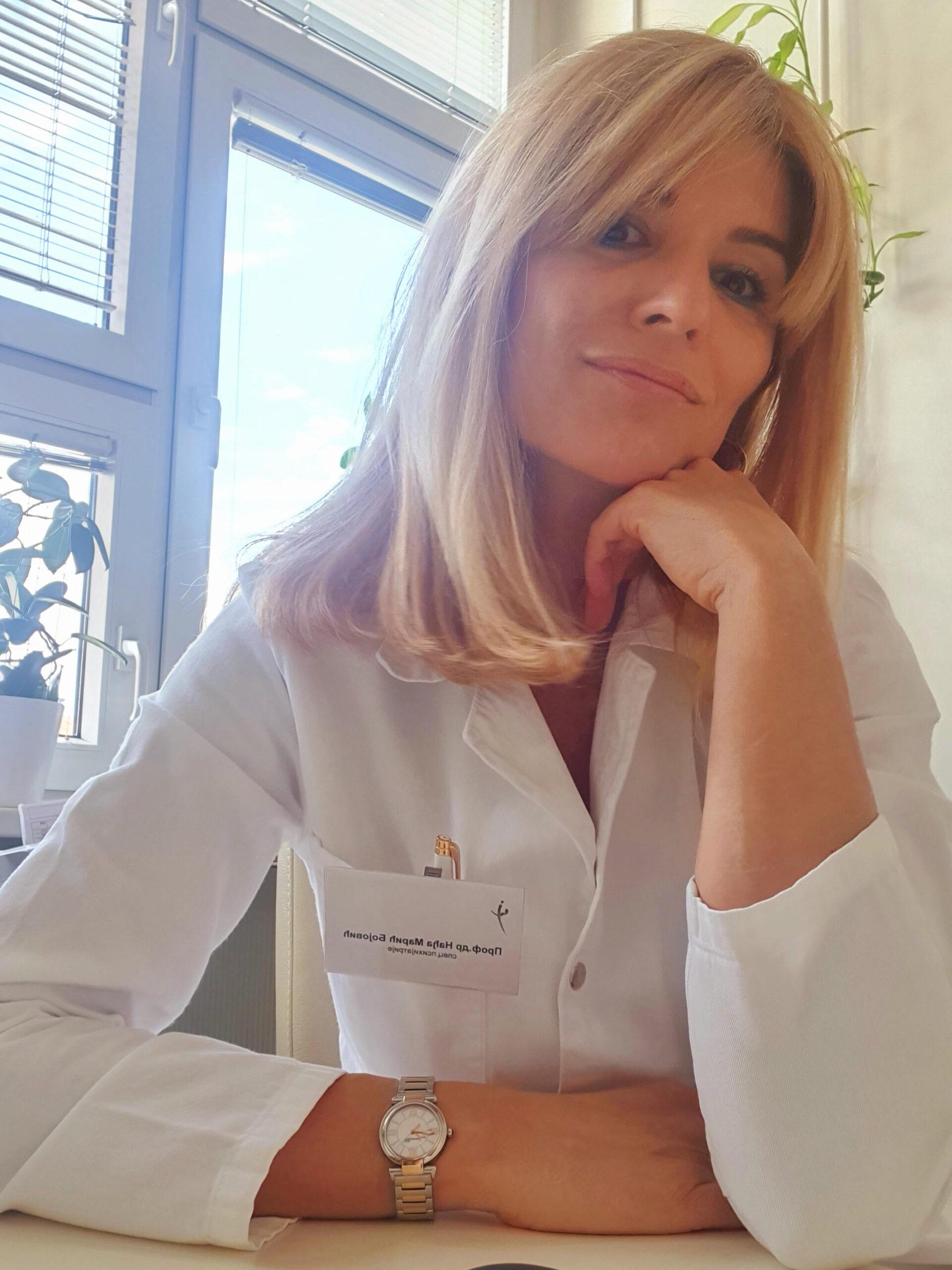 Prof. dr Nađa Marić